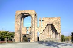 Etchmiadzin monastery complex. Vagharshapat Stock Photos
