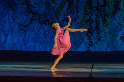 This eternal ballet tale. DNIPRO, UKRAINE - JUNE 17, 2017: An unidentified girl, age 11 years old, performs This eternal ballet tale at State Opera and Ballet Stock Photos