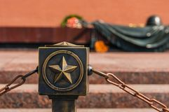Eternal fire on the memorial of fallen soldiers in WW2, Moscow Royalty Free Stock Photo