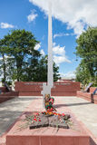 Eternal flame and flowers in memory of the Victory in the Great Stock Image