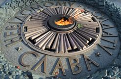 Eternal Flame in Kiev. Glory to the unknown soldier. Eternal Flame in Kiev, Ukraine. Glory to the unknown soldier Royalty Free Stock Image