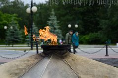 Eternal flame. Memorial of Eternal Fire in the Park Royalty Free Stock Images