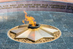 Eternal Flame at the Memorial Square of Memory in Tashkent, Uzbe. Bright eternal flame in memory of the memorial area in Tashkent, Uzbekistan Royalty Free Stock Images