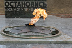 Eternal Flame. Stock Photo