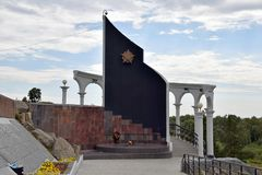 Eternal Flame at the Memorial to the Fallen Soldiers. City Elabuga. Tatarstan. royalty free stock photography