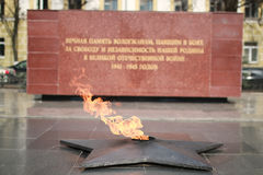 Eternal flame monument. Soviet Army Monument burning flame of eternal fire in honor of the victory in World War II Stock Images