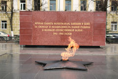 Eternal flame monument. Soviet Army Monument burning flame of eternal fire in honor of the victory in World War II Stock Photography