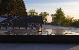 Eternal Flame in Nizhny Novgorod Royalty Free Stock Photos
