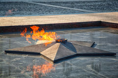 Eternal flame - a symbol of the Victory in the Great Patriotic War Royalty Free Stock Photography