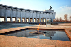 Eternal Flame - symbol of victory in World War II. Poklonnaya Gora, Victory Park Stock Photo