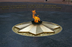 Eternal flame, Tashkent. Eternal flame at World War II Memorial, Tashkent, Ouzbekistan royalty free stock photos