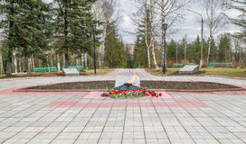 The Eternal Flame at the tomb of the Unknown soldier. Rzhev city, Tver region. Royalty Free Stock Image