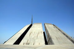 Eternal flame in Tsitsernakaberd. Tsitsernakaberd is a memorial dedicated to the victims of the Armenian Genocide in 1915. Yerevan, Armenia. The eternal flame Royalty Free Stock Photography