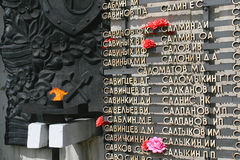 Eternal Flame and the wall memory of the fallen soldiers Stock Photography