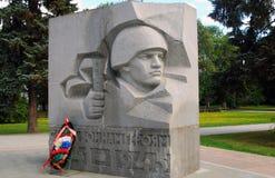 Eternal flame war memorial in Yaroslavl, Russia. Stock Photos