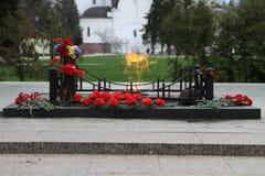 The eternal flame in Yaroslavl. Stock Photo