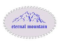 Eternal mountain. Stock Photo