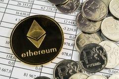 Ethereum современный путь обмена и этой секретной валюты Стоковое Изображение
