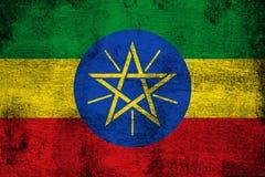 ethiopia vektor illustrationer