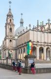 Ethiopia royalty free stock photos