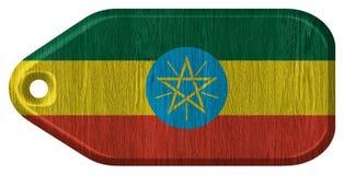 Ethiopia flag Stock Photography