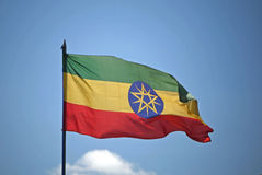 Ethiopian flag Royalty Free Stock Photos