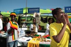 ethiopian jamaican folk Royaltyfri Fotografi