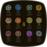 Ethnic calendar 2015 year design Stock Photo