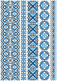 Ethnic embroidery seamless floral pattern Stock Photos