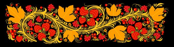 Ethnic floral ornament royalty free stock images