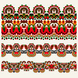 Ethnic floral paisley stripe pattern, border set, ukrainian trib Stock Photography