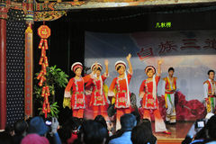 Ethnic minority dancing Stock Photography