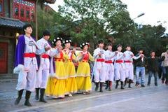 Ethnic minority dancing Royalty Free Stock Image