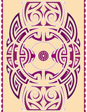 Ethnic ornament as design element Royalty Free Stock Image