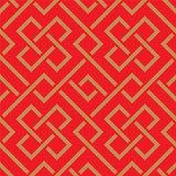 Ethnic seamless background. Ethnic pattern background with geometrically elements Stock Illustration