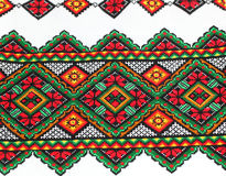 Ethnic Ukrainian Embroidery Stock Photos