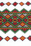 Ethnic Ukrainian Embroidery. Detail of the yarn embroidery from a traditional Ukrainian Rushnyky (ceremonial towel Royalty Free Stock Images
