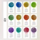 Ethnic watercolor calendar 2015 year design Stock Photos