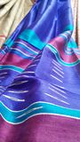 Ethnische Abnutzungsfarbe des Saree Stockfoto