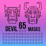 Ethnische Maskenvorlage des Druckes Farb stock abbildung
