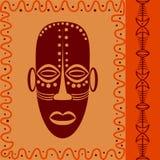 Ethnisches Muster Lizenzfreies Stockbild