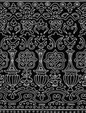 Ethnisches nahtloses Streifenmuster Vektorillustration für Ihr nettes Design Stockbilder