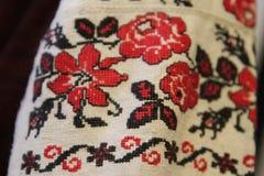 Ethno bezszwowy wzór Etniczny ukraiński ornament Plemienny sztuka druk, powtarzalny tło Tkanina projekt, tapeta Fotografia Royalty Free