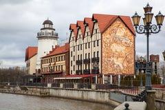 Ethnographic fiskeläge - och handel-hantverk mitt i Kaliningrad Royaltyfri Foto