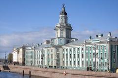 Ethnographic Museum. (Kunstkamera) in St.Petersburg, Russia stock images