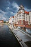Ethnographic och handelmitt Kaliningrad Royaltyfria Bilder