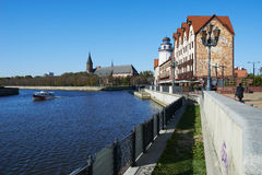 Ethnographic and trade center. Kaliningrad Royalty Free Stock Image