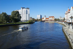 Ethnographic and trade center. Kaliningrad Stock Images