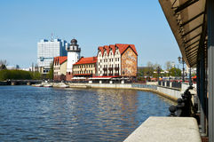 Ethnographic and trade center. Kaliningrad Royalty Free Stock Photo