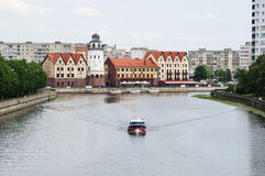 Ethnographic and trade center. Kaliningrad Royalty Free Stock Images